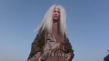 东方不败:林青霞重出江湖,揭下人皮面具的那一刻,我爱了