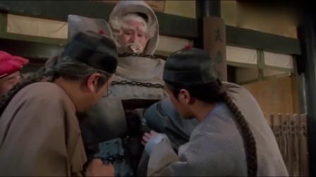 包龙星捉住了豹头,对他用酷刑,真是他最惨的一次了
