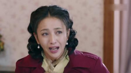 《爱国者》岸谷亲手勒理惠子,真的不要轻易相信男人的话啊