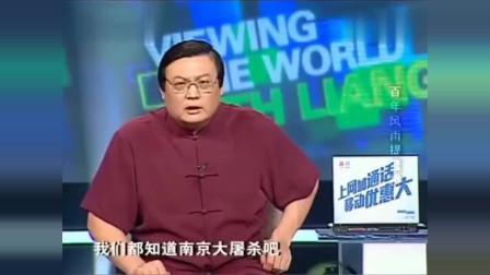 老梁讲历史,上海秘密处死14名战犯,为什么?
