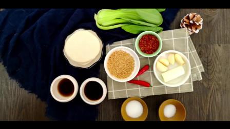 我的日常美食VLOG,饺子皮也能做成油泼面,味道爽到爆