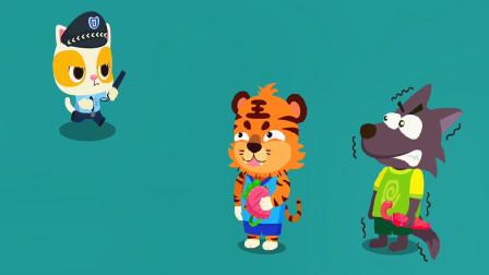 宝宝巴士儿童益智游戏 宝宝梦想职业 乐乐警官追捕偷东西的小偷