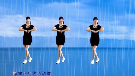 动感32步广场舞《雨中泪》好听好看又好学