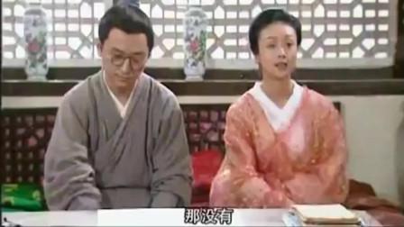 《武林外传》窦先生的老婆来了,窦先生先吓的说不好话了