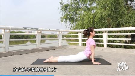 瑜伽老师真的是大分享,两组动作穿插进行,锻炼脊柱