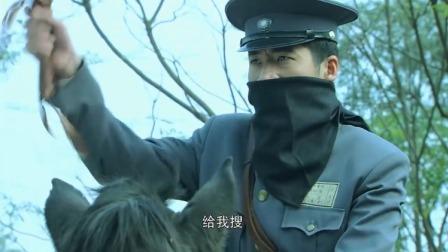 旅长返回指挥部,竟遭到师长部下,下一刻追兵长官却被人抓住