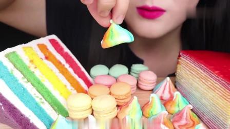吃播:韩国美女吃货试吃彩虹马卡龙,彩虹慕斯,宝塔糖,小时候的味道