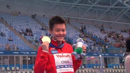 2019FINA世锦赛 决赛-女子1米跳板