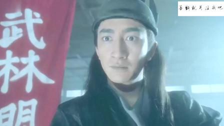 新仙鹤神针 男子练成绝世武功 回来参加武林比试 一招打得武林盟主身败名裂 经典!