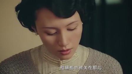 大上海:黄晓明为救出师傅,竟跪着玻璃求情
