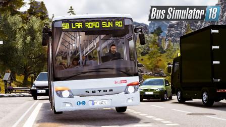 巴士模拟18 #84:任务终完成 小镇一片祥和   Bus Simulator 18