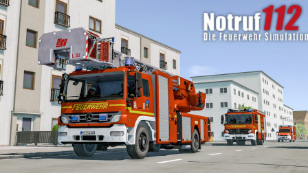 紧急呼叫112 #77:汉堡消防涂装 遇家用烟雾探测器误报   Notruf 112 Emergency Call 112