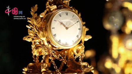 卡地亚携手故宫:跨越时空的工匠精神