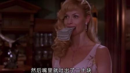 妻子被改造成了自动取款机,用舌头舔一下卡号,嘴里就能吐钱《复制娇妻》