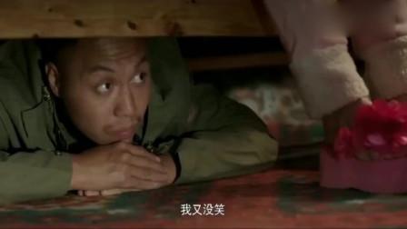 小偷躲床底看电视,不料笑点太低笑出声,女主人以为有鬼