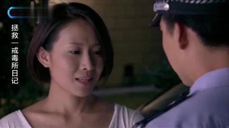 美女和男警握手,偷塞给男警一张纸条,男警看完直接瞪大眼睛!