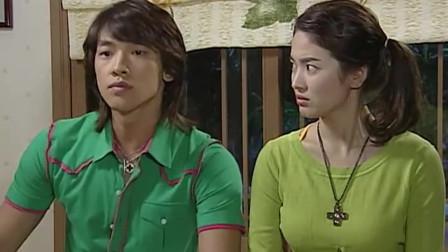浪漫满屋:李英宰暖心维护韩智恩,两人像极了夫妻