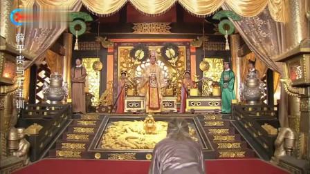 王允想起兵造反,不料被薛平贵先叛斩立决,直接吓晕!