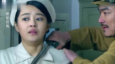 女护士长的很漂亮,不幸却被劫持,这下好戏上演了