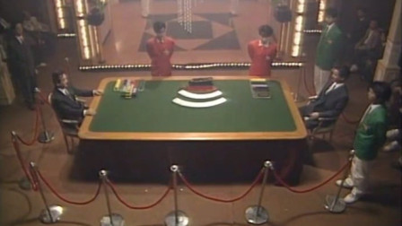 赌王眼看自己要输,耍诡计害小伙扰乱赌局,这下可把小伙害惨了