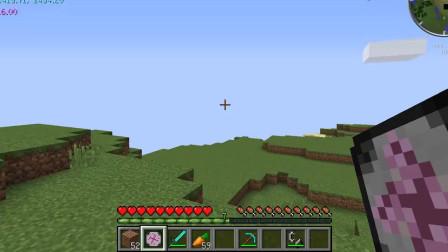 空岛TNT还有升级版!玩家引爆之后,瞬间炸出超大空岛!