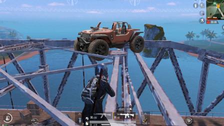 和平精英:玩家成功驾驶轿车上桥顶?玩家表示想都不敢想!