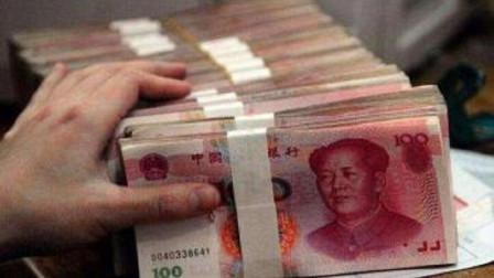 100万人民币存在银行,一年能拿多少利息?看完不淡定了