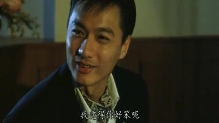 驱魔警察粤语02 REPORT点写啊?点写啊?写啊唔难,搵人信就难了