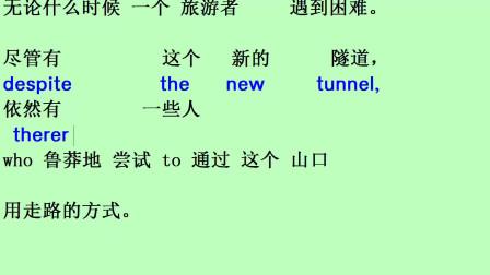 英语音标 英语单词 英语口语 新概念英语第三册单词 第8课01