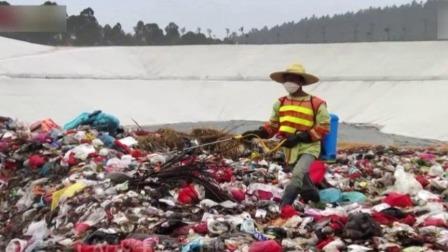 为什么着急垃圾分类? 视频记录垃圾危害 每日新闻报 20190713 高清版