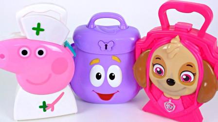 越看越奇妙!小猪佩奇和汪汪队怎么变成两个大宝箱?藏了什么宝藏玩具?儿童亲子游戏玩具故事