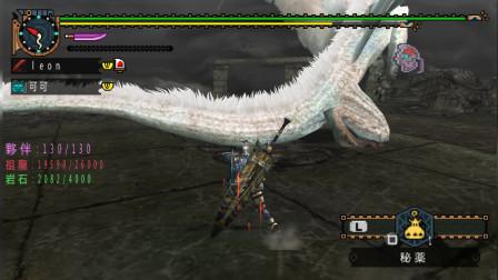 【伪完结】【G3-祖龙】怪物猎人p2g娱乐实况解说第143期
