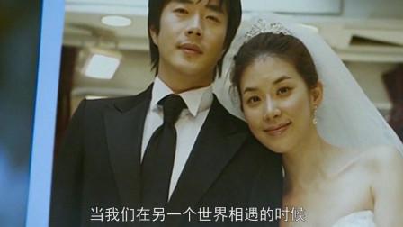 韩国经典催泪爱情电影,堪称韩版罗密欧与朱丽叶