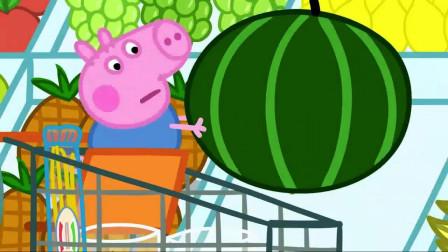 超好玩!猪爸爸带小猪佩奇到超市买什么?如何2分钟学6种色彩英语?儿童益智早教画画游戏玩具