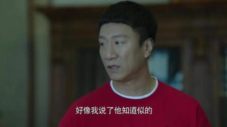 带着爸爸去留学:黄成栋没想到,教授居然会中文,背后可是不能说坏话