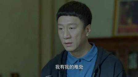 带着爸爸去留学:黄成栋请求校长让他留在学校,他可以做些免费杂工