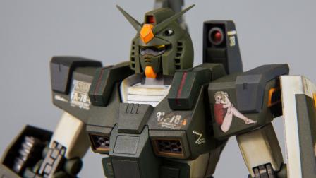 【模玩广记】不曾动摇的勇者 RX-78-1 Full Armor Gundam