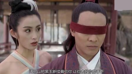 李连杰演张无忌,张敏演赵敏郡主,93版经典《倚天屠龙记》很多人都没有看过