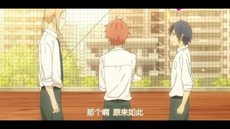田中君总是如此慵懒:当基友说到田中君想恋爱了,太田的表情亮了