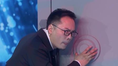 魔术师特工高能寻宝,惊天绝技玩转纸条 笑傲江湖 20190713