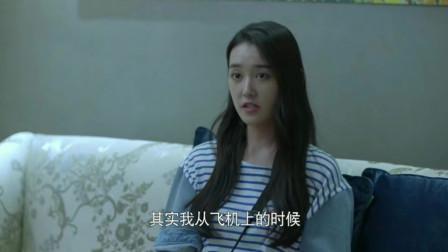 带着爸爸去留学:武丹丹没想到,林飒居然跟武翰祥结婚了