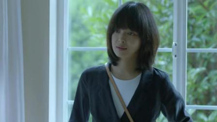 带着爸爸去留学:武丹丹认识不到自己的错误,林飒言辞激烈教育她