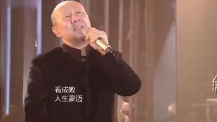 腾格尔唱刘欢《从头再来》,这首歌只有他俩能唱出感觉,没谁了!