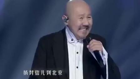 腾格尔助力藏歌会, 汉蒙双语演绎《远飞的大雁》, 这才是天籁之音
