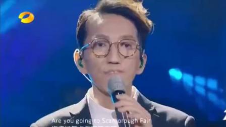 天,林志炫2018火了,一首《卷珠帘》唱的太美了,甩霍尊十条街