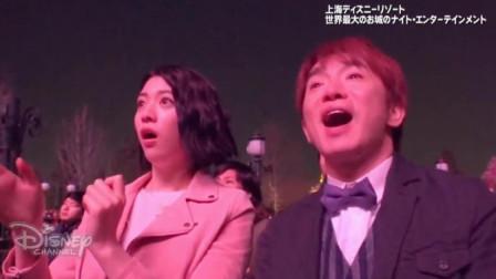 日本节目:美女明星游上海迪斯尼乐园,现场气氛太震撼,感动到哭泣