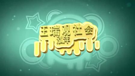 神奇的汉字:仝卓在节目现场展现歌喉,演唱的'东方红',扎实的歌唱功力