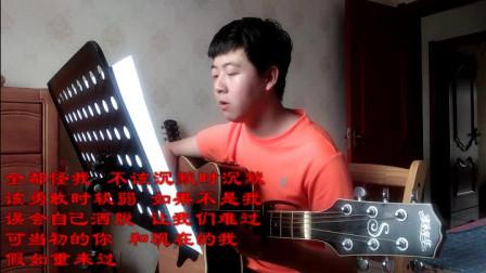 吉他弹唱--可惜没如果(林俊杰)