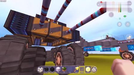 迷你世界:半拉看不上我的飞机,自己要造超级战车,结果比我更慢