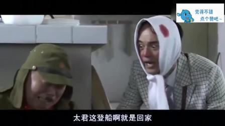 潘长江不小心让日本太君裤腿进了只老鼠,那感觉真是酸爽啊!